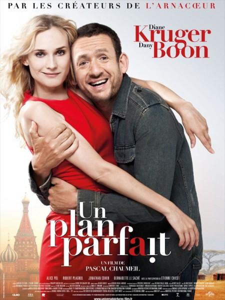 Cine974, Un Plan Parfait