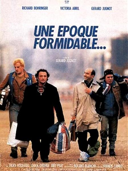 Cine974, Une époque formidable...
