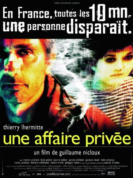Cine974, Une Affaire privée