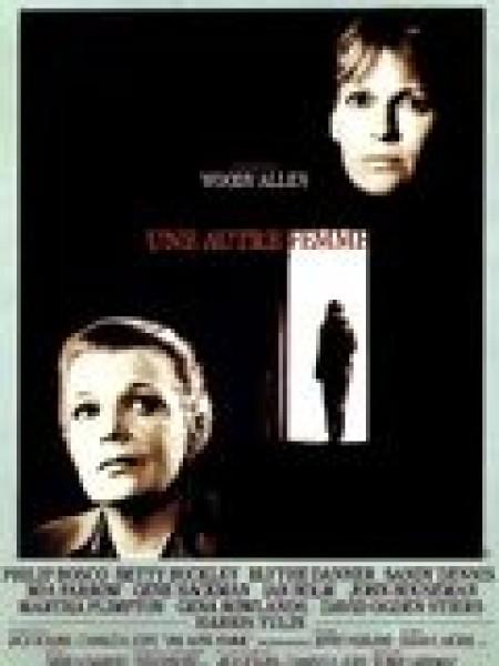 Cine974, Une Autre femme