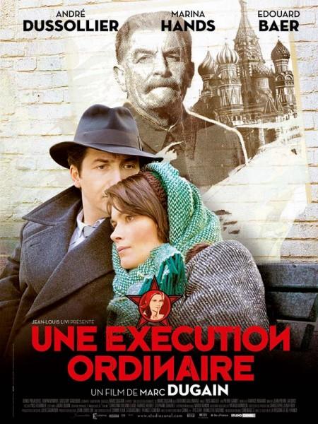 Cine974, Une exécution ordinaire