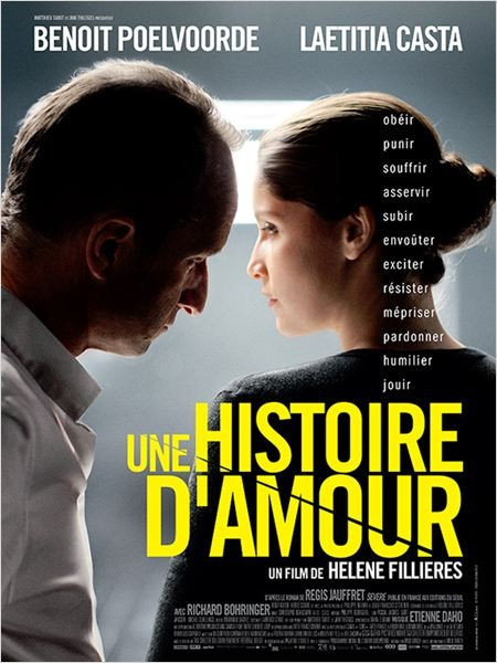 Cine974, Une Histoire d'amour