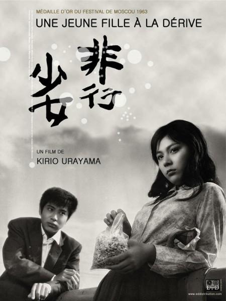 Cine974, Une jeune fille à la dérive