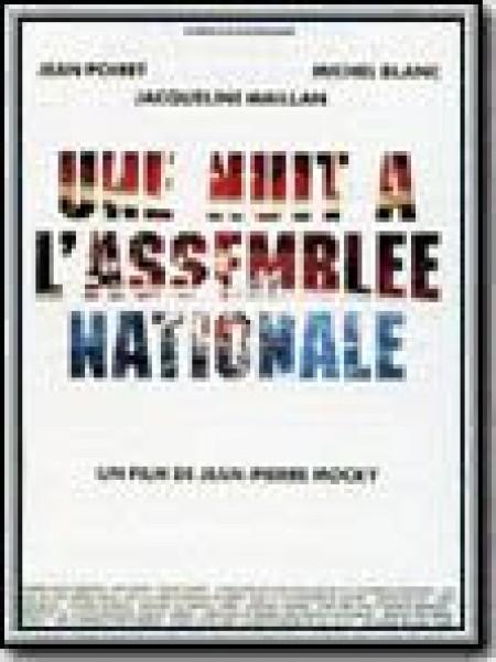 Cine974, Une nuit à l'Assemblée nationale