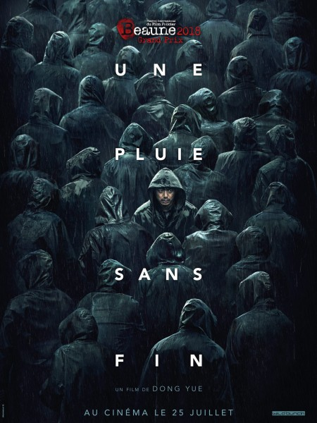Cine974, Une Pluie sans fin