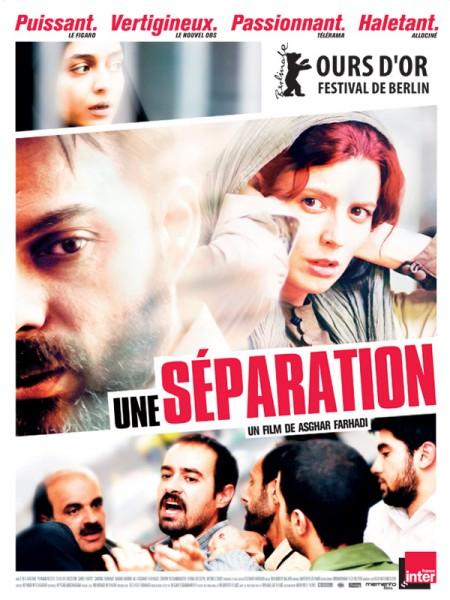 Cine974, Une Séparation