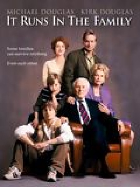 Cine974, Une si belle famille