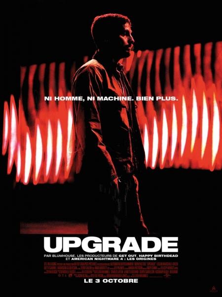 Cine974, Upgrade
