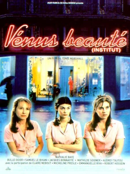 Cine974, Vénus beauté (institut)