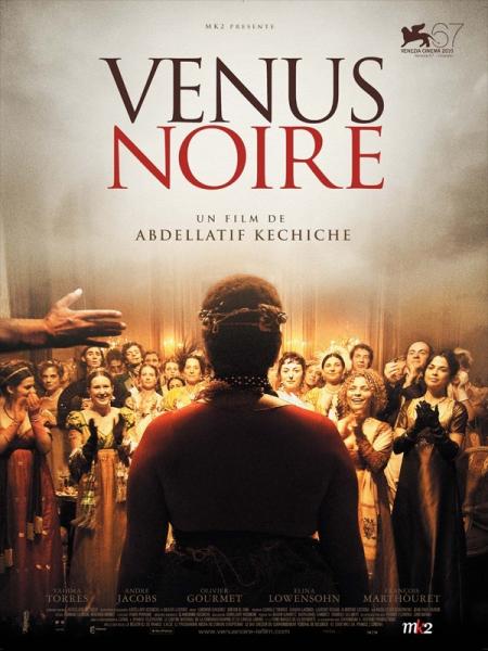 Cine974, Vénus noire