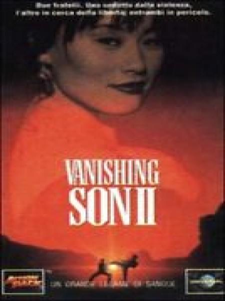 Cine974, Vanishing Son II