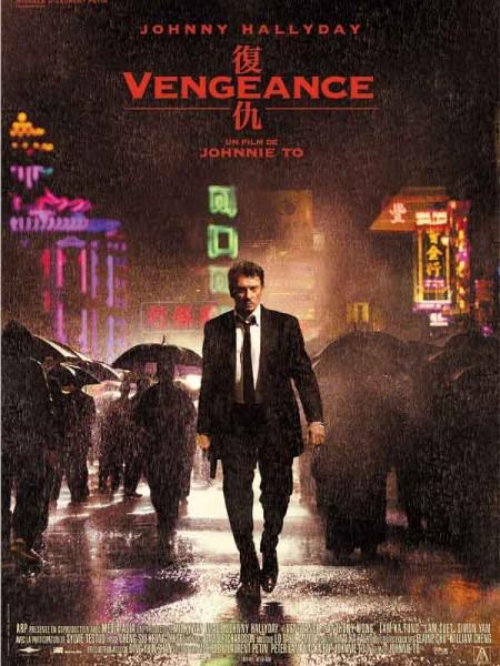 Cine974, Vengeance