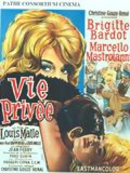 Cine974, Vie privée