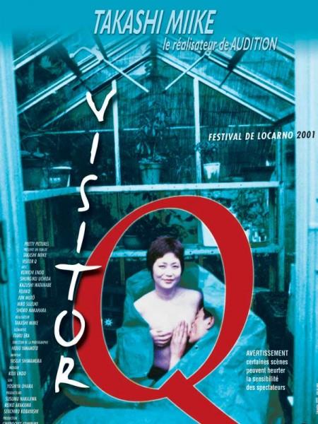 Cine974, Visitor Q