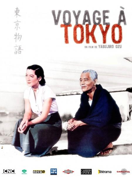Cine974, Voyage à Tokyo