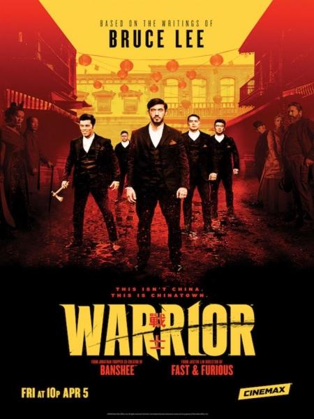 Cine974, Warrior