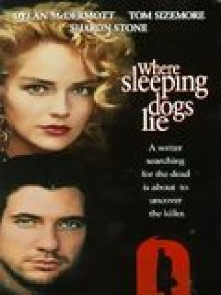 Cine974, Where Sleeping Dogs Lie