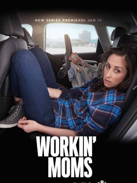 Cine974, Workin' Moms