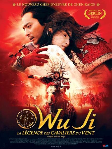 Cine974, Wu ji, la légende des cavaliers du vent