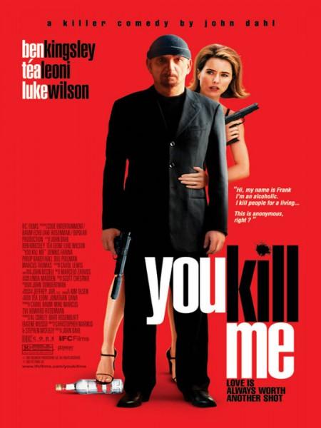 Cine974, You Kill Me