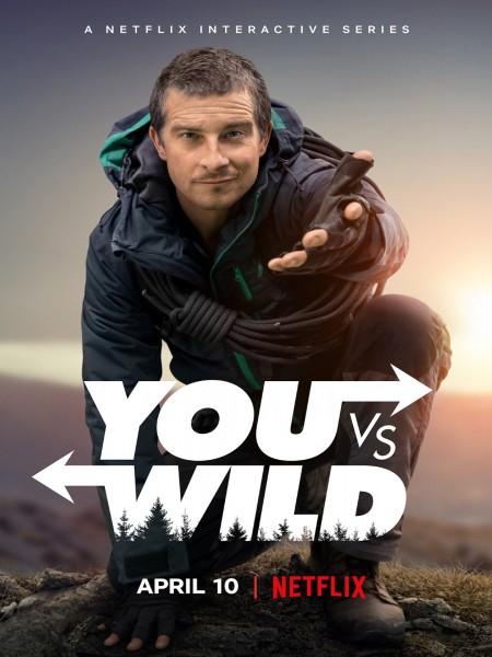 Cine974, You Vs. Wild
