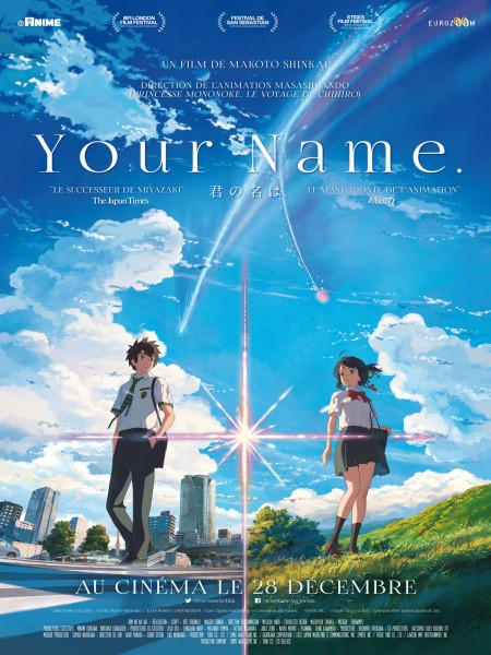 Cine974, Your Name