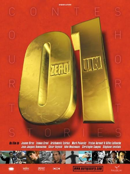 Cine974, Zéro un