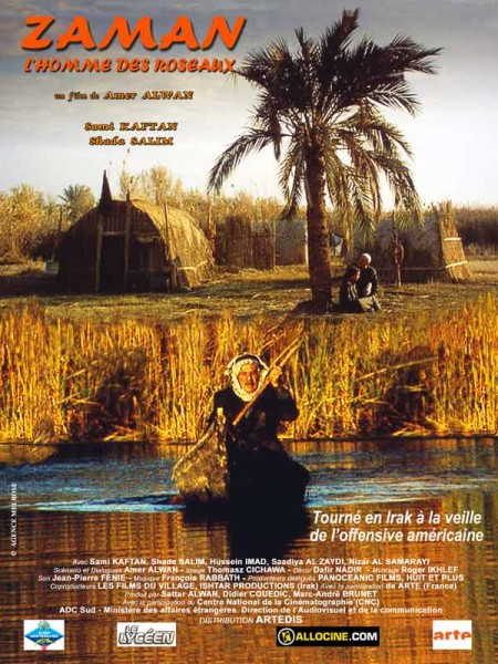 Cine974, Zaman, l'homme des roseaux