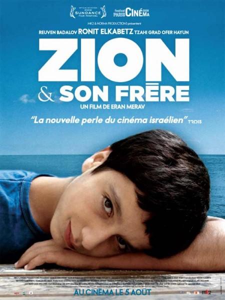 Cine974, Zion et son frère