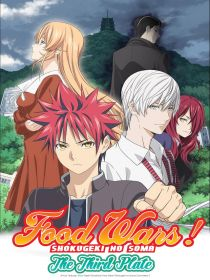 Cine974, Food Wars!