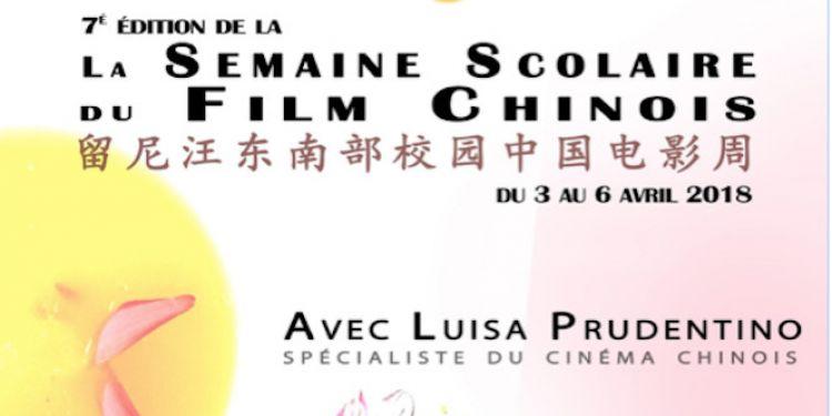 7ème édition de la semaine scolaire du film chinois des établissements du bassin Sud-Est