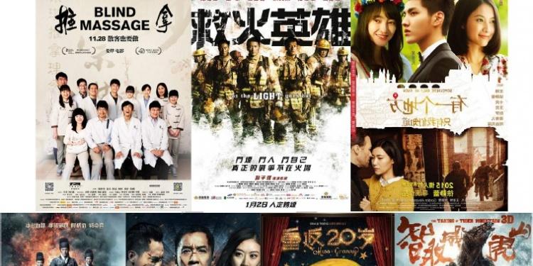 Le 5ème festival du film chinois en France passera par La Réunion