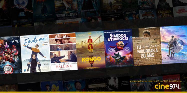 Le retour du cinéma à La Réunion. Ta ta ta ta tata ta tata... 🎵