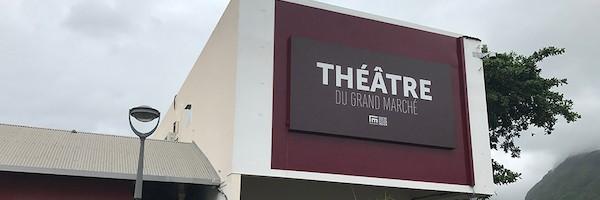 cinema à La Réunion Cine974 Night974 Théâtre du Grand Marché